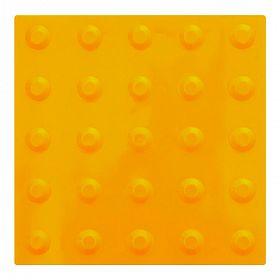 Piso Tátil Alerta Amarelo 25x25cm
