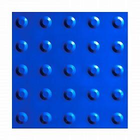 Piso Tátil Alerta Azul 25x25cm