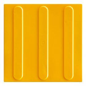 Piso Tátil Direcional Amarelo 25x25cm