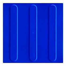 Piso Tátil Direcional Azul 25x25cm