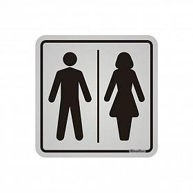 Placa banheiro feminino e masculino em alumínio 12 x 12cm
